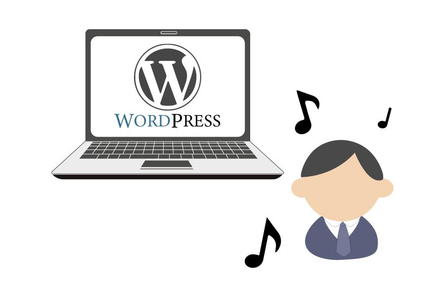 WordPress導入で更新も楽々!