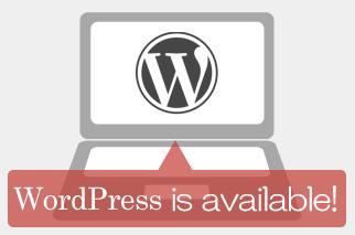WordPressの利用ステップ3