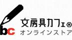 有限会社東光ブロズ  ロゴ