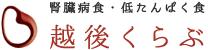 株式会社バイオテックジャパン様ロゴ