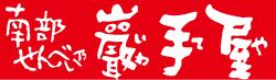 株式会社小松製菓様ロゴ