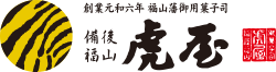 株式会社虎屋本舗様 ロゴ