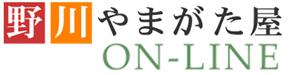 野川商事株式会社 ロゴ
