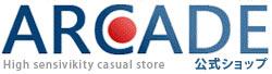株式会社ARCADE様ロゴ