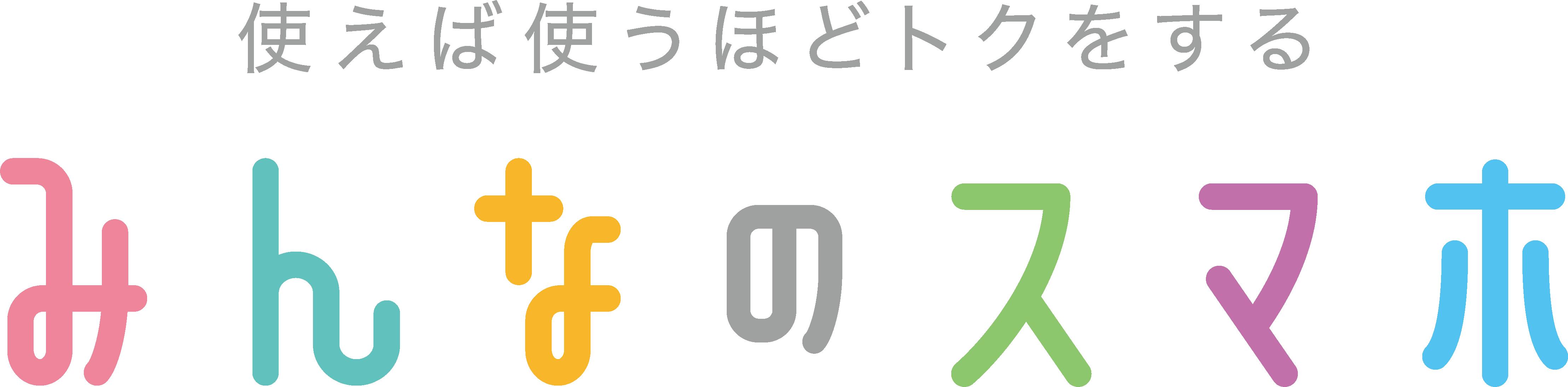 株式会社携帯市場ロゴ