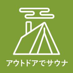 トーケン・インターナショナル株式会社 ロゴ
