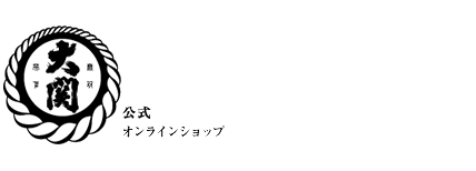大関株式会社様ロゴ