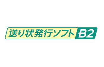 ヤマトB2ロゴ