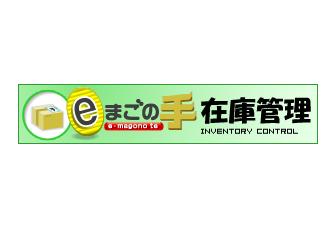 e-まごの手ロゴ