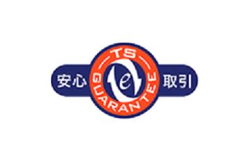 TradeSafeトラストマークロゴ