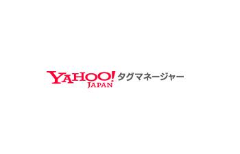 Yahoo!タグマネージャーロゴ