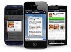 【まとめニュース】スマートフォン関連のニュースをまとめてチェック![11/19〜11/22]