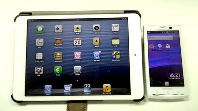 iPadminiとXperia比較