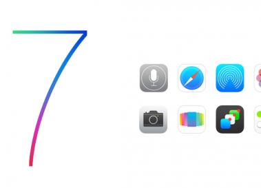 実機レビュー!iOS7リリースで分かったアップデートしたくなる7つの理由