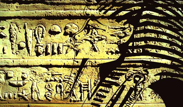 展覧会の特設サイトもレスポンシブ化!「メトロポリタン美術館古代エジプト展 女王と女神」
