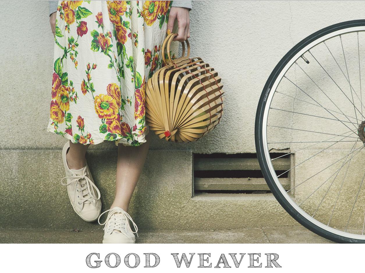 good_weaver7