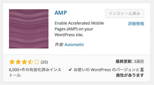 amp01