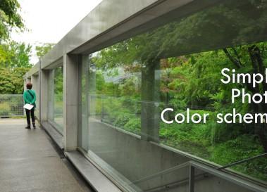 スマホ時代の写真メインのECサイトで意識すべき配色