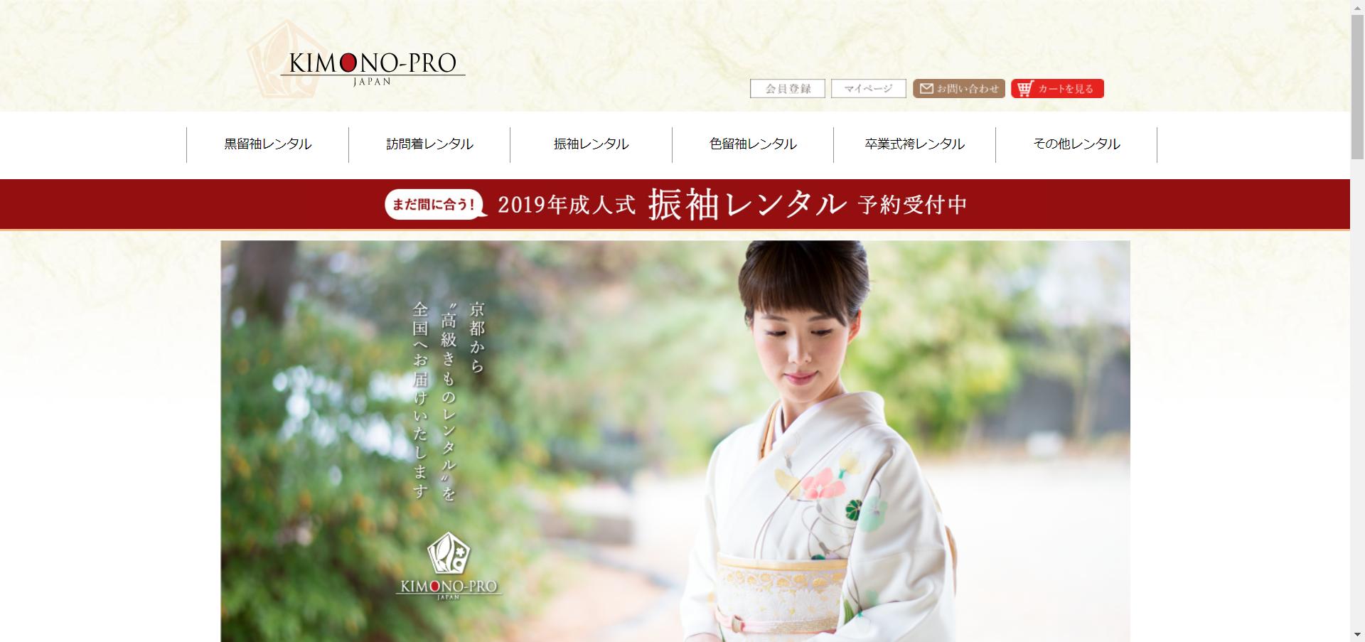 kimono-pro