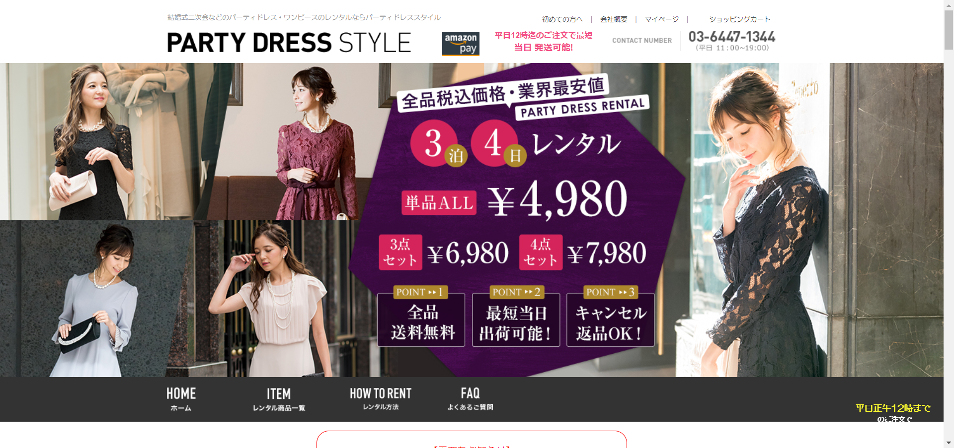 dress_style