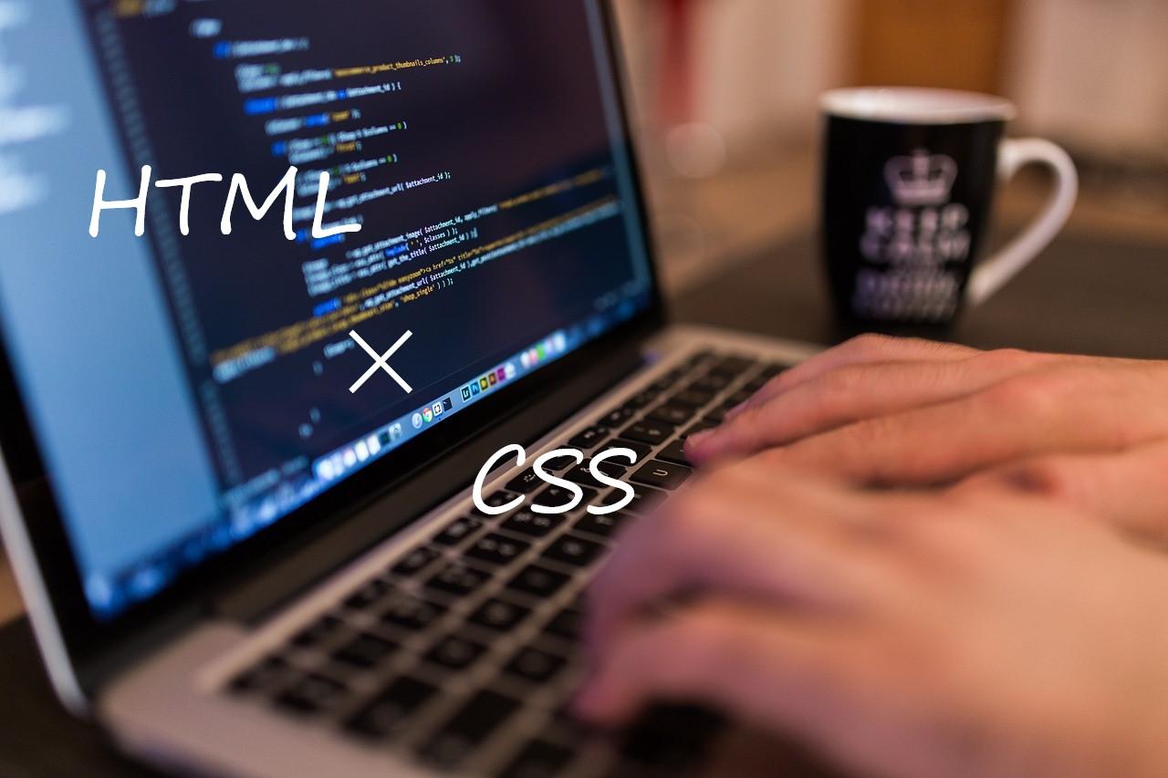 CSSのmarginとpaddingで余白を設定しよう
